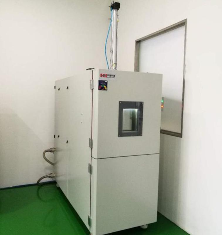 【冷热冲击试验箱】温度LED冲击试验箱二箱式高温冲击试验箱