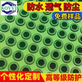 厂家定制 防水透声膜 双面带胶 φ7*φ4 MIC对讲机 非eptfe透气膜