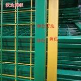 沃达现货车间隔离网仓库隔断网移动护栏黄绿现货供应
