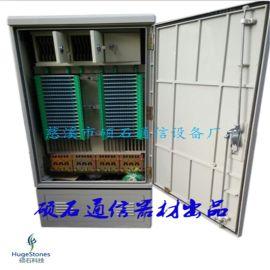三网合一光缆交接箱288芯432芯三网合一光交箱SMC材料光交箱