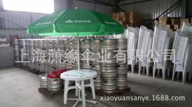 [太阳伞定做厂]48寸 52寸户外广告太阳伞 带塑料注水底座