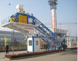 移动式混凝土搅拌站(YHZS75(75m3/h))
