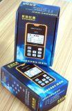 Q8土地面积测量仪,农田测亩仪,GPS面积仪
