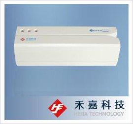 磁卡读写器(CHJ-300)