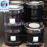 INCOT123鎳粉3-7um原裝進口鎳粉金屬鎳粉