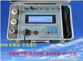 现场动平衡测量仪(VT700)