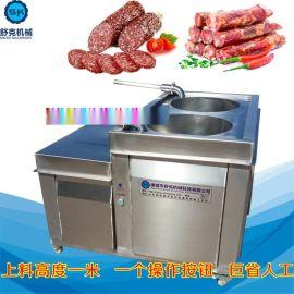 液壓肉塊灌香腸設備不鏽鋼立式商用哈爾濱紅腸灌腸機可在線交易