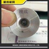 加工定制钻石聚晶模具,聚晶拉丝线眼 异型冷拔模具 加工开模
