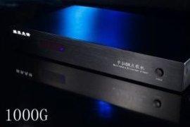 點歌機(880-6、1000G)