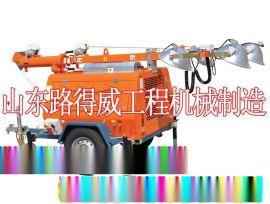 工程照明车厂家 工程照明车品牌 山东路得威 RWZM41C手推式照明车