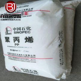PP揚子石化PPB-M02-V(K8003)注塑級用於扁絲 纖維 包裝薄膜原料