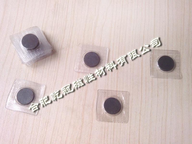鐵氧體PVC磁扣 磁鐵鈕釦 壓膜環保磁扣