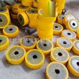 聚氨酯包胶辊 耐磨聚氨酯包胶轮 铁芯包聚氨酯件定制