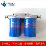 潍坊柴油机配件6113柴滤罐 6113高压油泵 机油泵 机油冷却器盖板