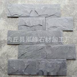 厂家批发 抗压强度高文化石背景墙 灰色室内文化石材
