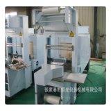 6040熱收縮包裝機  張家港恆光包裝機械製造