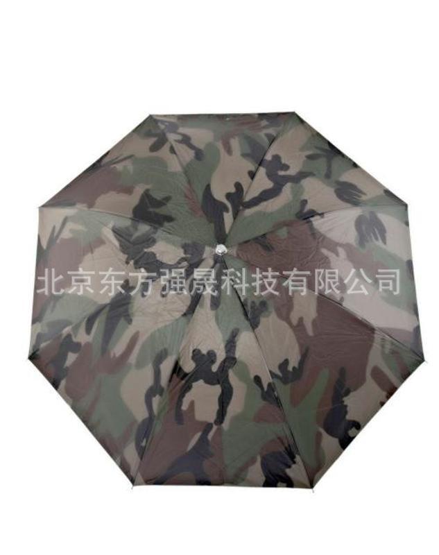直杆直骨自动林地迷彩雨伞可定制自动数码印花伞加印logo