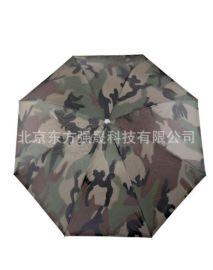 直杆直骨自動林地迷彩雨傘可定制自動數碼印花傘加印logo