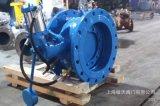 水利控制阀BFDZ701YX液力自动阀 标一 良 上海沪工阀门DN200
