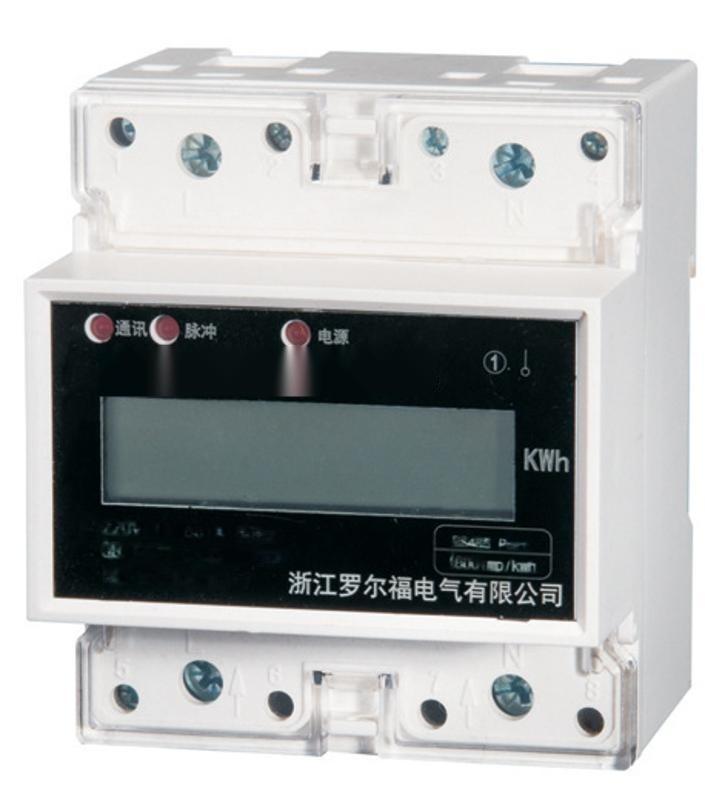 單相導軌式電能表 遠傳電錶帶拉閘斷電 4P液晶顯示帶485通訊