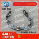 QXG240A 封闭轨 单导轮 悬挂链 输送链条
