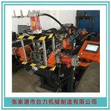 生产供应 自动化设备流水线 铝合金自动化设备流水线
