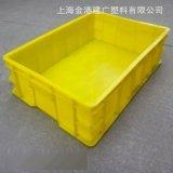 供应 575*390*210 塑料物流箱 PE塑料周转箱 蓝色 黄色塑料箱