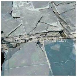 天然板岩文化石碎拼乱板不规则青石板文化石公园铺路石绿色板岩