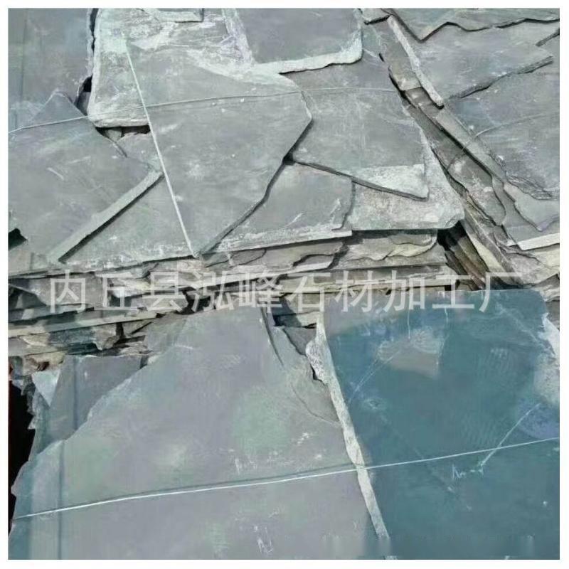 天然板岩文化石碎拼亂板不規則青石板文化石公園鋪路石綠色板岩