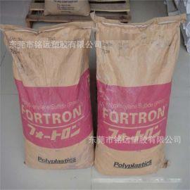 供应 PPS 日本油墨 FZ-1140-D5 40% GF增强 低毛刺 高流动