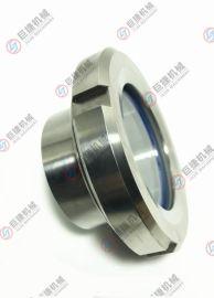 304卫生级不锈钢活接视镜 食品级视镜 焊接视镜