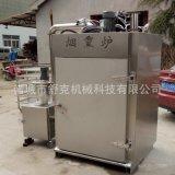 蒸汽电加热两用烟熏炉全自动型 触屏控制温度可控外置发烟蒸熏炉