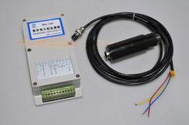 燃信热能紫外线火焰监测器 紫外线火焰探测仪适用于燃气 燃油