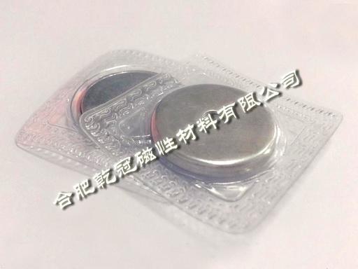 PVC防水磁扣