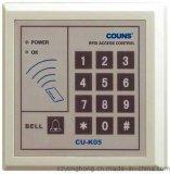 深圳玻璃门密码锁安装