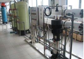珠海普洛尔电子工业高纯水设备、超纯水设备