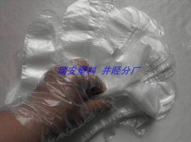 防油污一次性PE手套