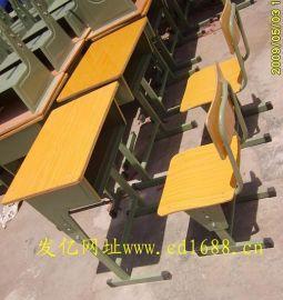 课桌椅(FD-007)