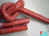 耐高溫軟管,矽膠高溫風管,定型伸縮風管