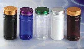 保健品包裝瓶