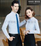 白云区定制职业装,西服,衬衫,免烫衬衫