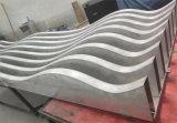 盘锦铝方通 210x40方铝管 异形铝板吊顶