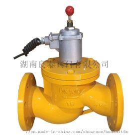 ZCM法兰式煤气电磁阀 天燃气切断电磁阀