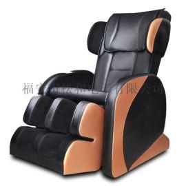 松和家用按摩椅多功能按摩椅智能按摩椅