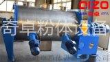 奇卓維生素混合機乾粉混合成套不鏽鋼設備藥業專用