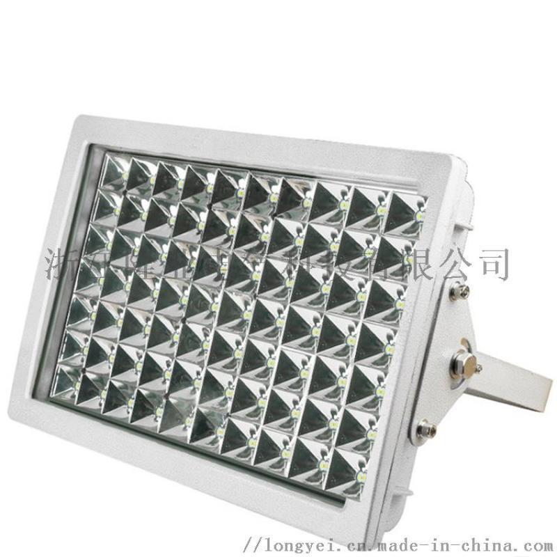 防爆高效LED节能灯加油站防爆灯天棚油库泛光灯