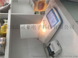 电池浆料固含量检测方式