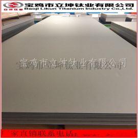 钛合金板/纯钛板/TC4/TA10/TA2钛板
