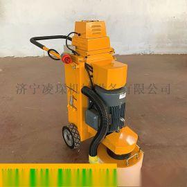 打磨抛光一体旧地面研磨机 混凝土无尘打磨机