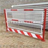南京建築工地豎管基坑護欄 紅白 黑黃